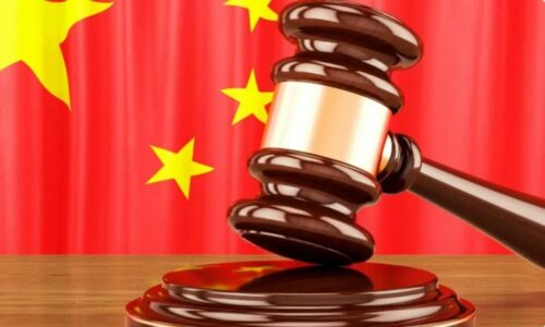 Cryptocurrency Law From China