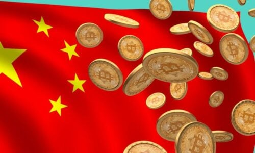 China's Cryptocurrency and Features